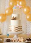 Wstążki, Paski Chevron, Balony i Nowoczesny Ślub w Chicago